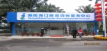 亚搏娱乐电子官网市旅游咨询服务中心(站)项目