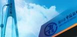 亚搏娱乐电子官网市中国旅行社